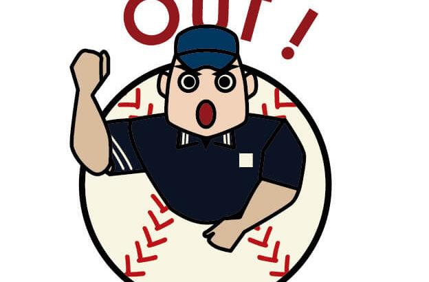 野球で打てない人必見!理屈に合わない悪いバッティング理論を集めてみました!