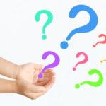 「なぜ?どうして?」を教えない指導者は、本質を理解していない
