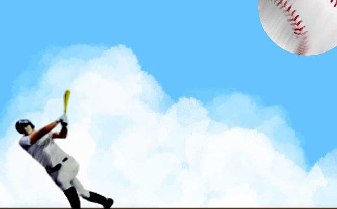 ホームランを打ちやすい球種ランキング!野球でホームランを打ちたい人は必見です!