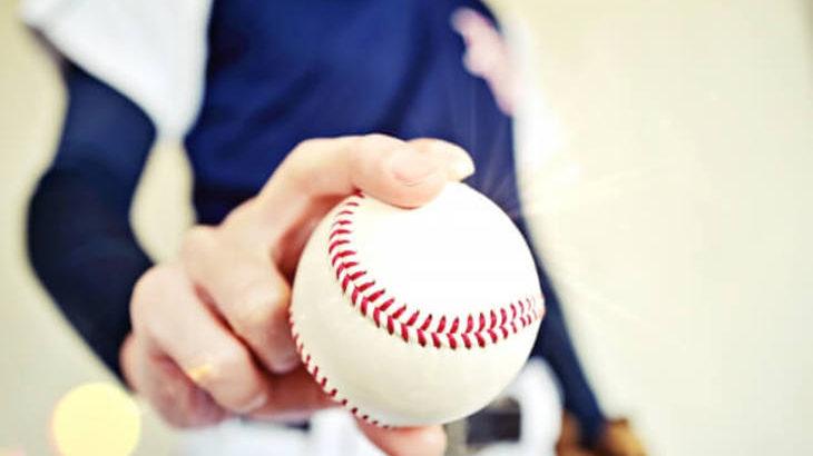 【ピッチャー】魔球?シャインボール、マッドボール、エメリーボール、スピットボールを解説!